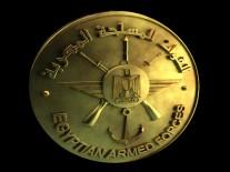 بيان اللجنة المشتركة للقوات المسلحة وهيئة الشرطة