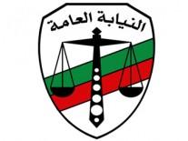 النيابة العامة تقررحظر النشر فى تحقيقات إغتيال…