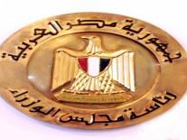 مجلس الوزراء يقرر تطبيق أحكام القضاء العسكري…