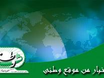 اهم اخبار موقع وطنى ليوم 29 مارس 2017