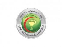 «الصيادلة» تبحث تنشيط اتفاقية «الواش» لسحب الدواء…