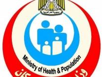 إجراءات صحية مشددة استعدادا لمؤتمر الكوميسا