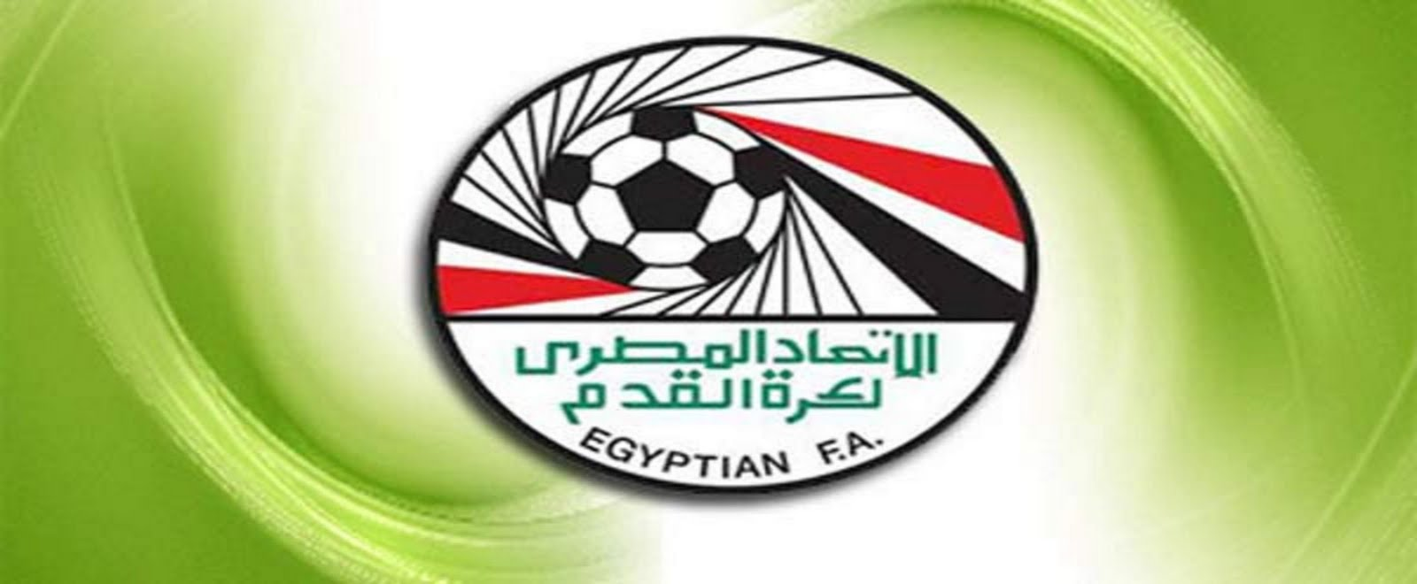 الدوري المصري يصل إلى الجولة