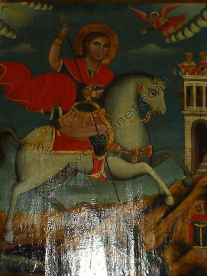 القديس مارجرجس