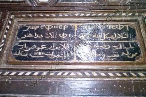 لوحة فوق الحجاب توضح تاريخ صنع الحجاب