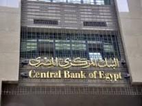 المركزي: الديون الخارجية لمصر ترتفع لـــ55.8 مليار…