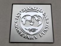 صندوق النقد الدولي : قرض مصر خلال…