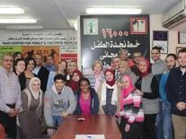 منظمة خطوط النجدة الدوليةCHIفي زيارة لخط نجدة…
