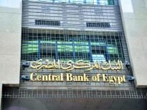 البنك المركزي المصري: ارتفاع العائد على السندات…