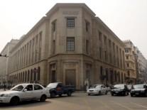 البنك المركزي يبيع 118.1 مليون دولار في…