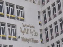 غداً .. وزارة المالية تطلق موازنة المواطن