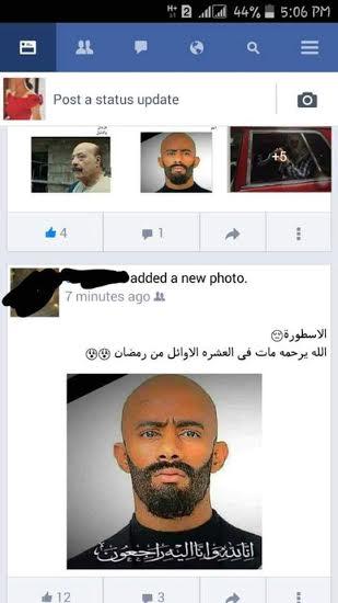 تأثر جماهيري بـ الأسطورة يثير سخرية نشطاء فيس بوك الصفحة 531530 وطنى