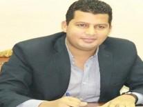 تأسيس مجلس الشباب المصرى كمؤسسة مجتمع مدنى