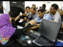 معلومات الوزراء: منع دخول المواطنين الليبيين مصر…