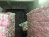 القابضة للصناعات الغذائية: ضخ 222ألف طن سكر