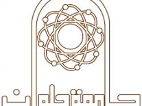 جامعة حلوان تعلن عن استعدادها لاستقبال أبناء…