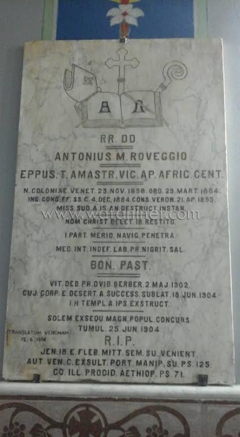 اقدم كنائس الكومبونيان  باسوان  (5)