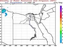 شمال سيناء تشهد سقوط أمطار خفيفة بنهاية…