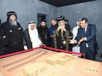 البابا تواضروس يزور دار الآثار الإسلامية في…