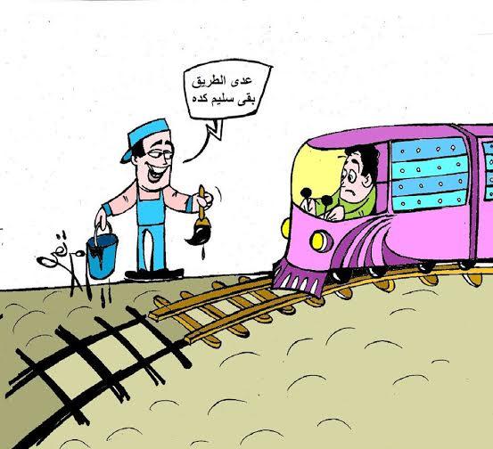 كاريكاتير لـ ثروت مرتضى (2)