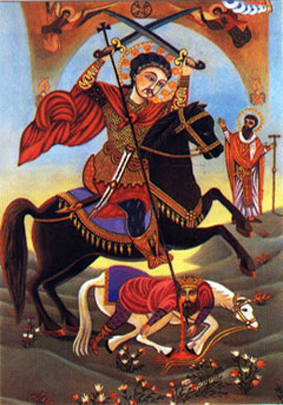 ابو سيفين مارقوريوس