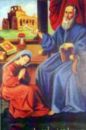 القديس مار أسيا الحكيم شفيع المرضى