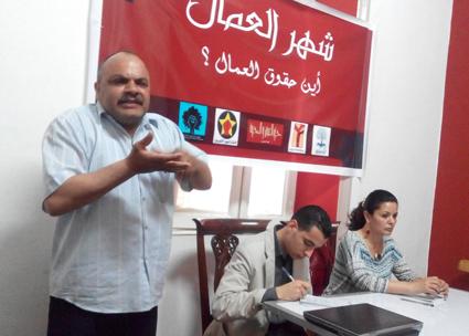 تحالف الشعبي الأشتراكي بالأسكندرية (2)