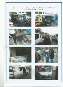 حملة لرفع الإشغالات بشوارع عين شمس3 - Copy