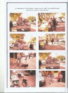 حملة لرفع الإشغالات بشوارع عين شمس6