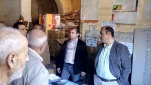 حماية المستهلك بالإسكندرية3