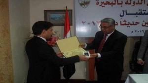 نتيجة انتخابات نادي قضاة مجلس الدولة بالبحيرة1