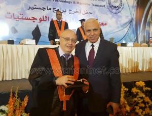 الأكاديمية العربية تحتفل بالحاصلين علي الماجستير9