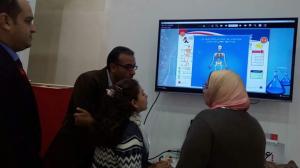 التعليم تشارك في معرض القاهرة الدولى للاتصالات وتكنولوجيا المعلومات
